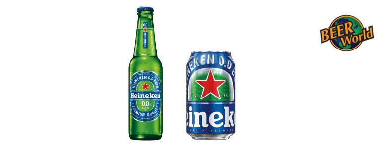 https://beerworldstore.com/wp-content/uploads/2020/10/heinken-0.0.png